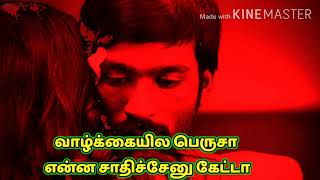 Tamil motivational WhatsApp status videos, Dhanush Motivational WhatsApp status videos download