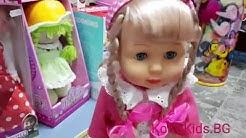 Кукла Радостина - аз пея, ходя и говоря на български език - KoKoKids.BG