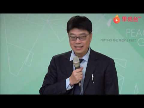 【LIVE】陸委會針對「香港嫌犯陳同佳案」召開記者會