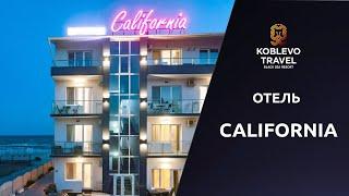 Коблево Видео Отель Калифорния Обзор номеров отзывы