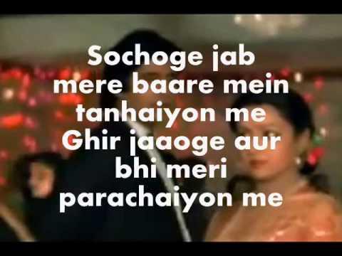 Dilbar Mere Kab Tak Mujhe-Karaoke & Lyrics-Satte Pe Satta