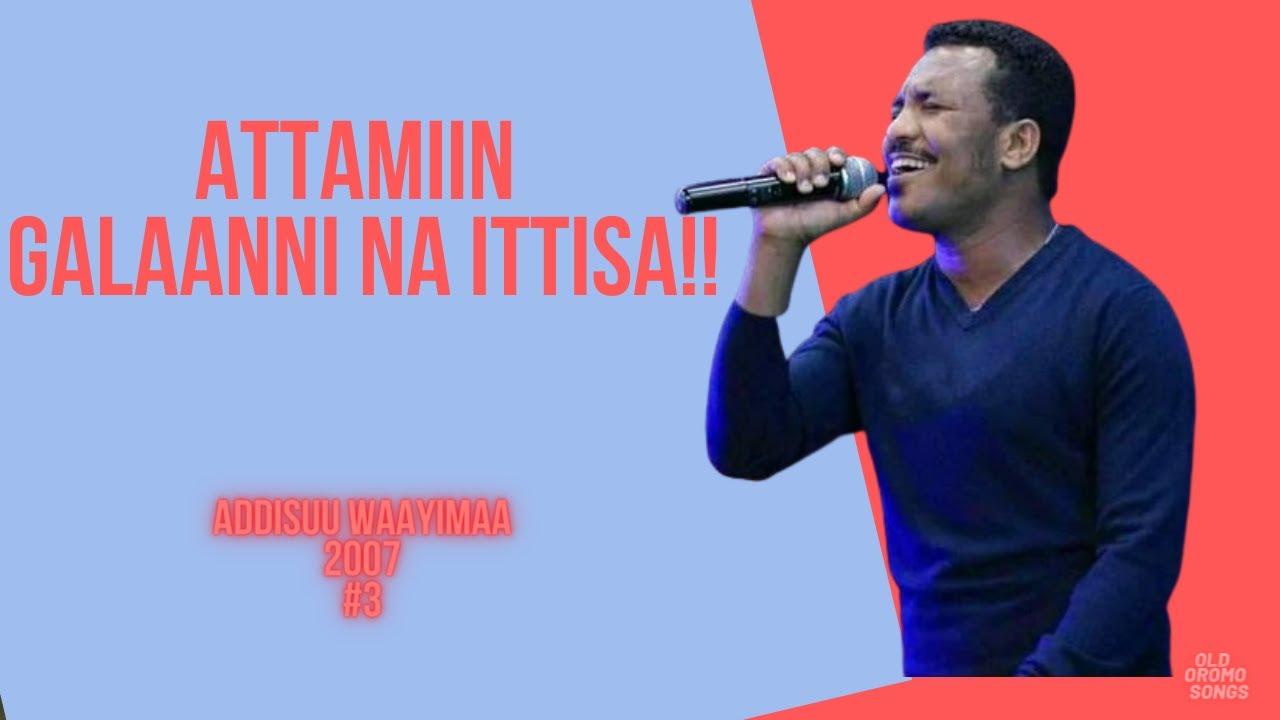Download Addisu Wayima||Addisuu Waayimaa|| Afaan Oromo Gospel Songs
