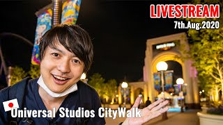 (Livestream) Let's Enjoy Universal Studios Japan CityWalk Walking and Eating with Local Japanese