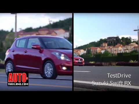 Testdrive Suzuki Swift RX