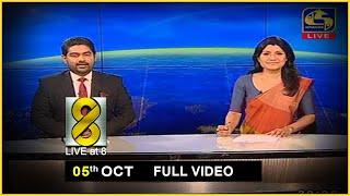 Live at 8 News –  2020.10.05 Thumbnail