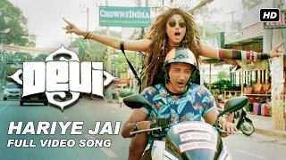 Download Hindi Video Songs - Devi   Hariye Jai   Paoli Dam   Arijit Singh   Savvy   Rick Basu   SVF Music   2017