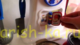 Детская игровая кухня Помогаю маме AR-Toys
