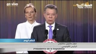 الرئيس الكولومبي خوان مانويل سانتوس ينال الجائزة لجهوده في فض نزاع دام لأكثر من نصف قرن
