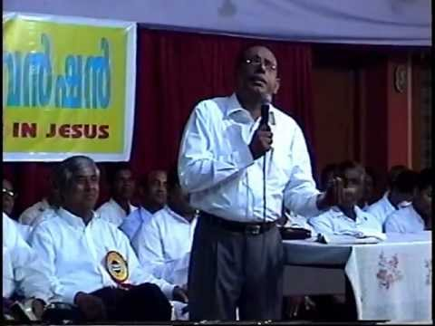 Jesus Who Walks With You  - Pastor Babu Cherian