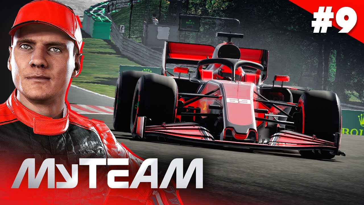 F1 2021 My Team Career Mode Part 9: The Weakest Track For Our Car