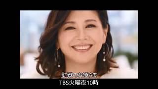 監獄のお姫さま 説明 TBS火曜夜10時 出典:http://www.tbs.co.jp/pripri...