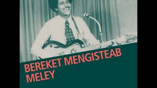 Bereket Mengisteab – Seber Gumarey   ሰበር ጉማረይ - Greatest Collections 1961-1974 (Official Channel)