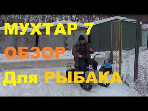 Обзор мотобуксировщика Мухтар 7, с мотором Лифан, Реальная техника для Сибири