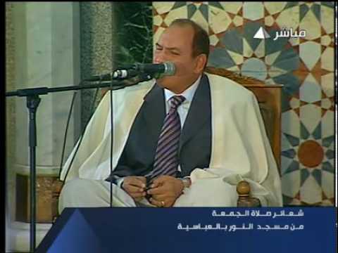 **Full 20 Mins** Dr Ahmed Naina - Beautiful Quran Recitation - Ramadan 2009 - Egypt
