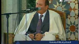 **Full 20 Mins** Dr Ahmed Naina - Beautiful Quran Recitation - Ramadan 2009 - Egypt
