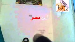 Repeat youtube video فضيحة مدرب الكاراتيه مع ريهام زوجة مستشار
