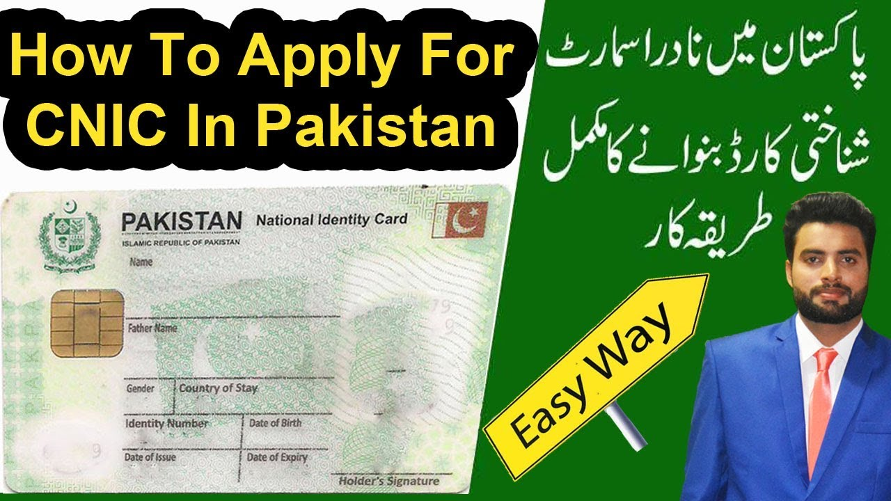 application for id card issue