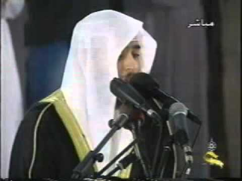 coran mp3 fahd al-kanderi