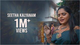 Seetha Kalyanam  | Saindhavi