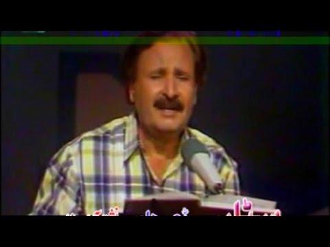 Chi Pa Ma Mayin Di - Sardar Ali Takkar - Pashto Classic Songs