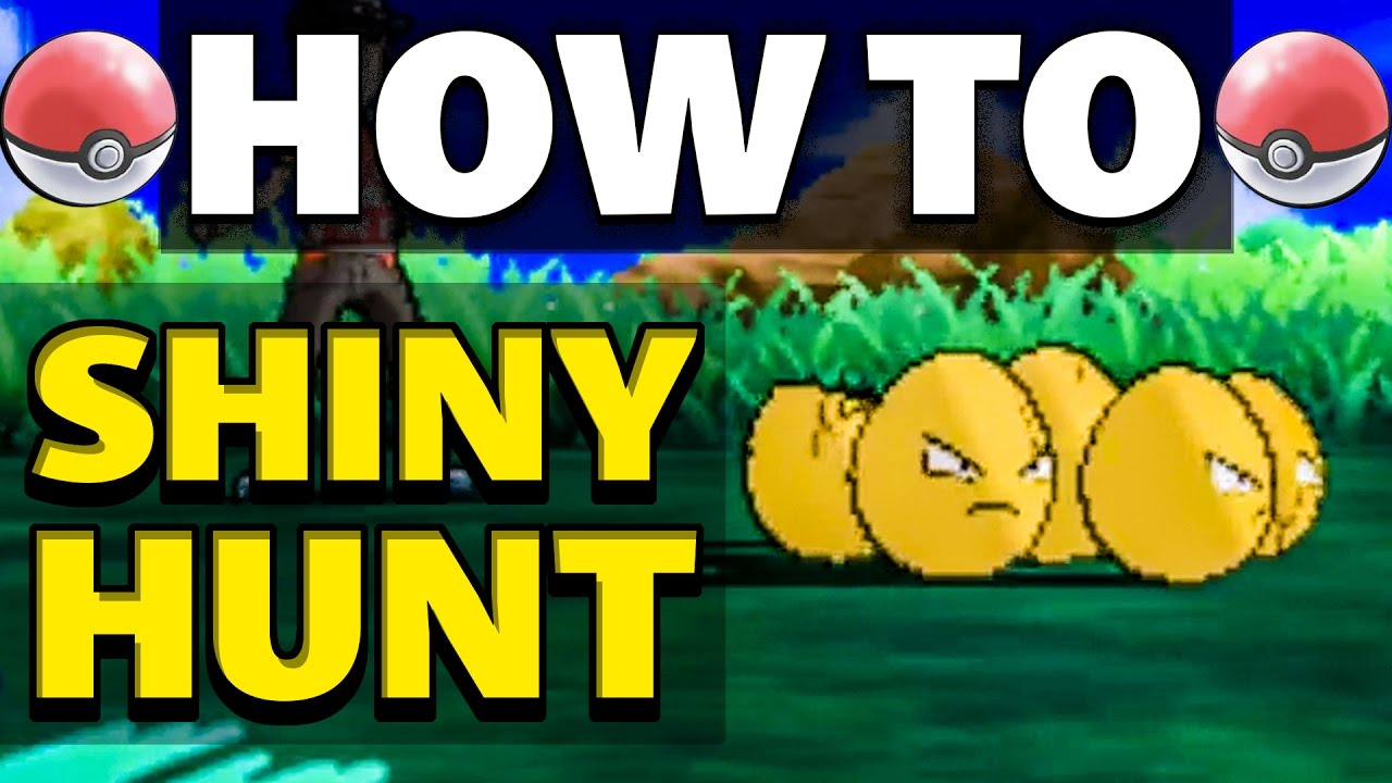 how to get free shiny pokemon sun and moon
