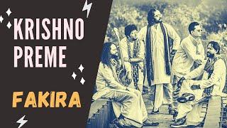 Krishno Preme Pora Deho | Live performance by band Fakira | Fakira |Bengali Folk (2018)