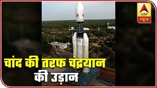 Chandrayaan-2 : India Launches Its Second Mission To Moon | ABP News
