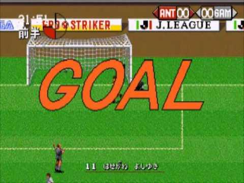 Football (Soccer) Games on SEGA Genesis (Mega Drive) - ALL 29 Games Released