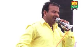 chutkala 67    haryanvi comedy naam bigaad    virpal kharkiya    mor haryanvi comedy