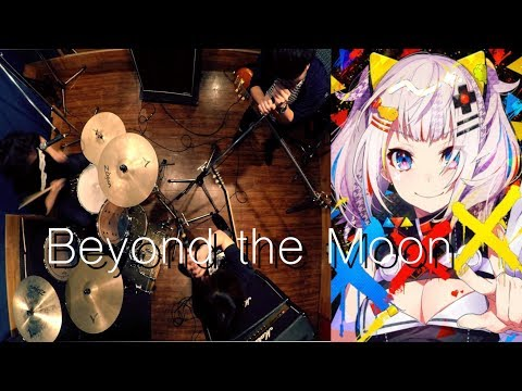 Beyond The Moon/輝夜 月【BandCover】