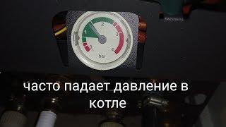 Почему падает или повышается давление в газовом котле