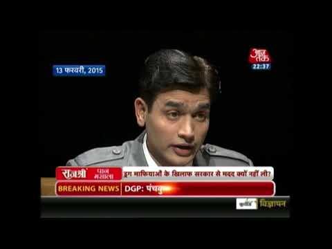 'Third Degree' Interview With Gurmeet Ram Rahim Singh