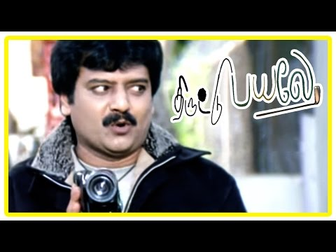 Thiruttu Payale Movie Scenes | Manoj K Jayan hires a detective | Jeevan asks Malavika to help him