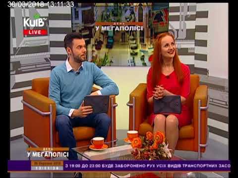 Телеканал Київ: 30.03.18 День у мегаполісі