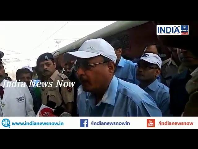 बगहा: रेलवे जीएम ललित चन्द्र त्रिवेदी, व डीआरएम समस्तीपुर आर के जैन वाल्मीकिनगर  से बगहा  रेलवे सैलू