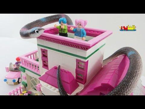 العاب اولاد وبنات - لعبة دخول الثعبان على البيت للاطفال House game and Biggest Snake
