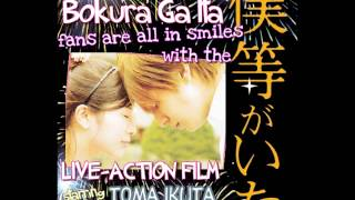 Bokura Ga Ita LIVE ACTION FILM Parts 1 and 2