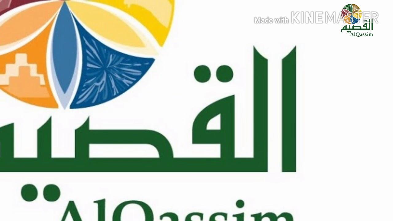 إعلان مسلسل هارون الرشيد - رمضان2018