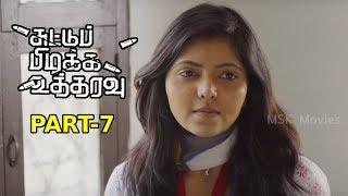 Suttu Pidikka Utharavu Latest Tamil Movie Part - 7 | Vikranth , Suseenthiran, Mysskin | MSK Movies