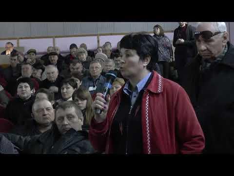 Встреча жителей города Серафимович с рег оператором. часть5