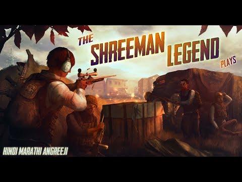PUBG MOBILE ll Drop Hunting Mode ll With ShreeMan LegenD