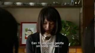 SHOKUZAI- trailer 25 juli in de bioscoop