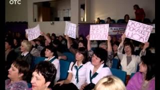 В Новосибирске прошёл финал конкурса мастерства работников службы занятости населения