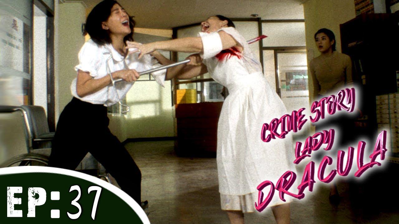 Download Crime Patrol | Crime Story Lady Dracula S10 Ep2 (English Subtitle) | Hindi Web Series Thriller 2020