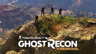 Tom Clancy's Ghost Recon Wildlands — Мы — Призраки | ТРЕЙЛЕР