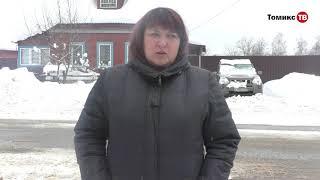 Татьяна Бокашова - О личном приёме Игоря Пантюшина