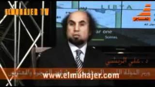 وزير ليبي: الجزائر و البوليزاريو تُحارب في صف القذافي