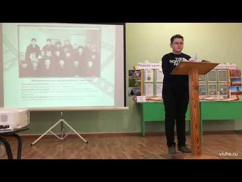 «Профессия, ушедшая в историю. Из истории кинофикации Лухского района Ивановской области»