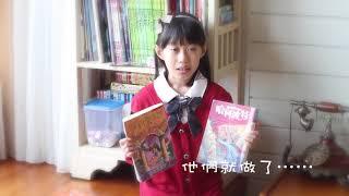 小米寒假作業影片 NG 篇