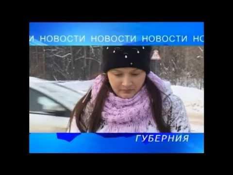 Ivanovo News